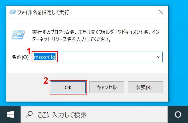 エクセル セーフモード 解除