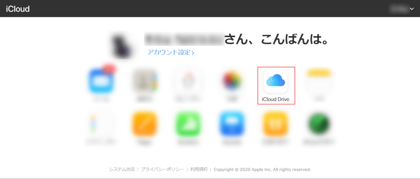 iCloud Driveを開く