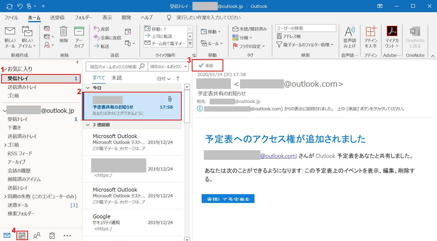 予定 表 表示 されない Outlook