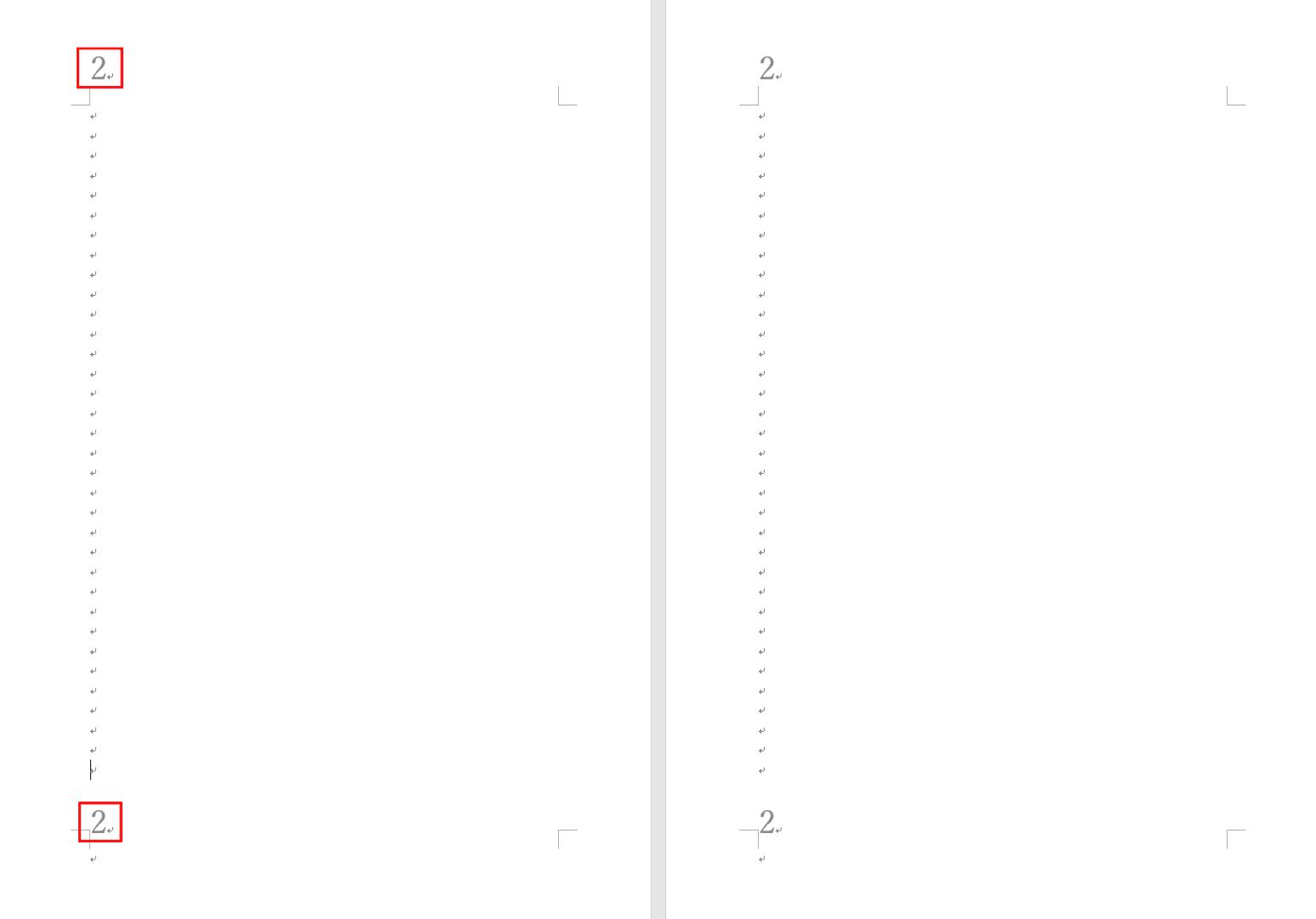 ページ番号が統一