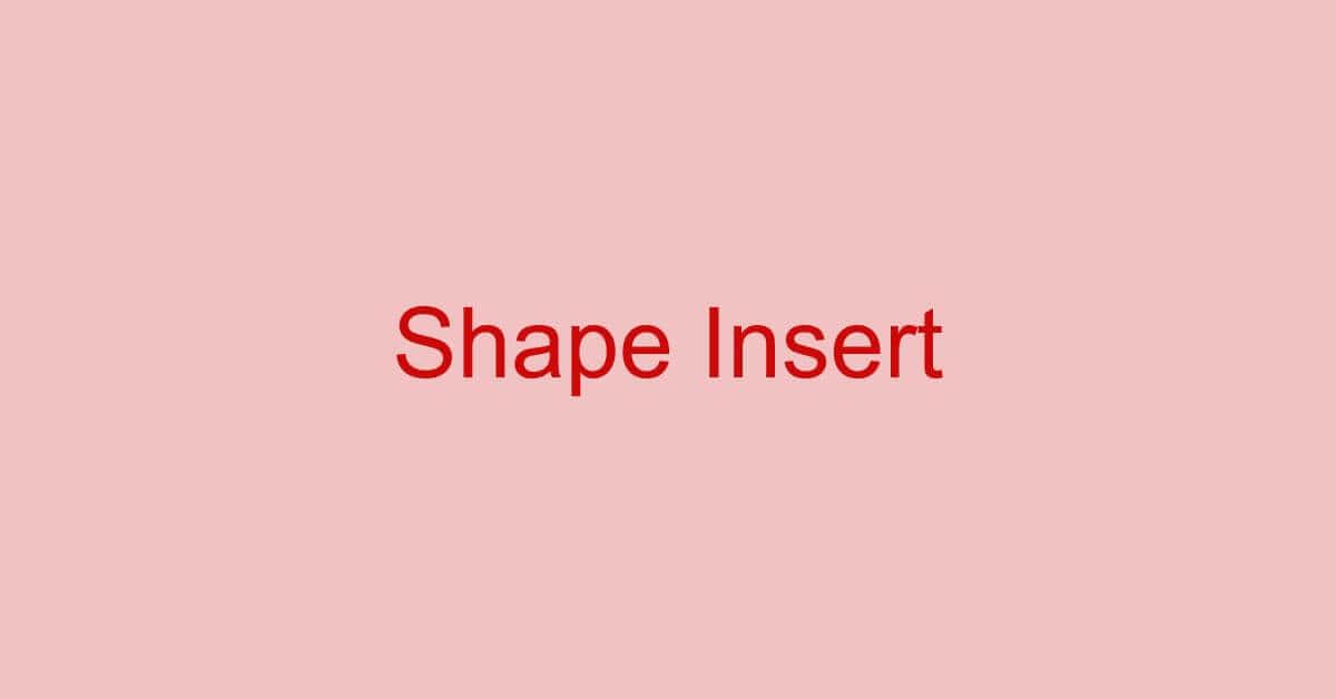 PDFに図形を挿入する方法