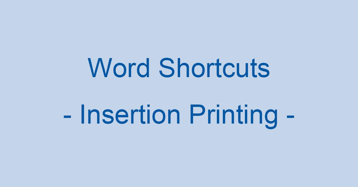 Wordの差し込み印刷に関するショートカットキー