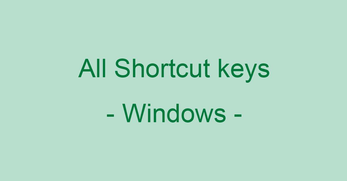 246個のExcelショートカットキー一覧表(Windows版)PDF有