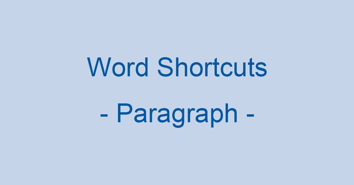 作業がサクサク!Wordの段落と行間に関するショートカットキー