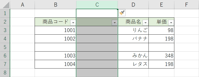 列の挿入結果