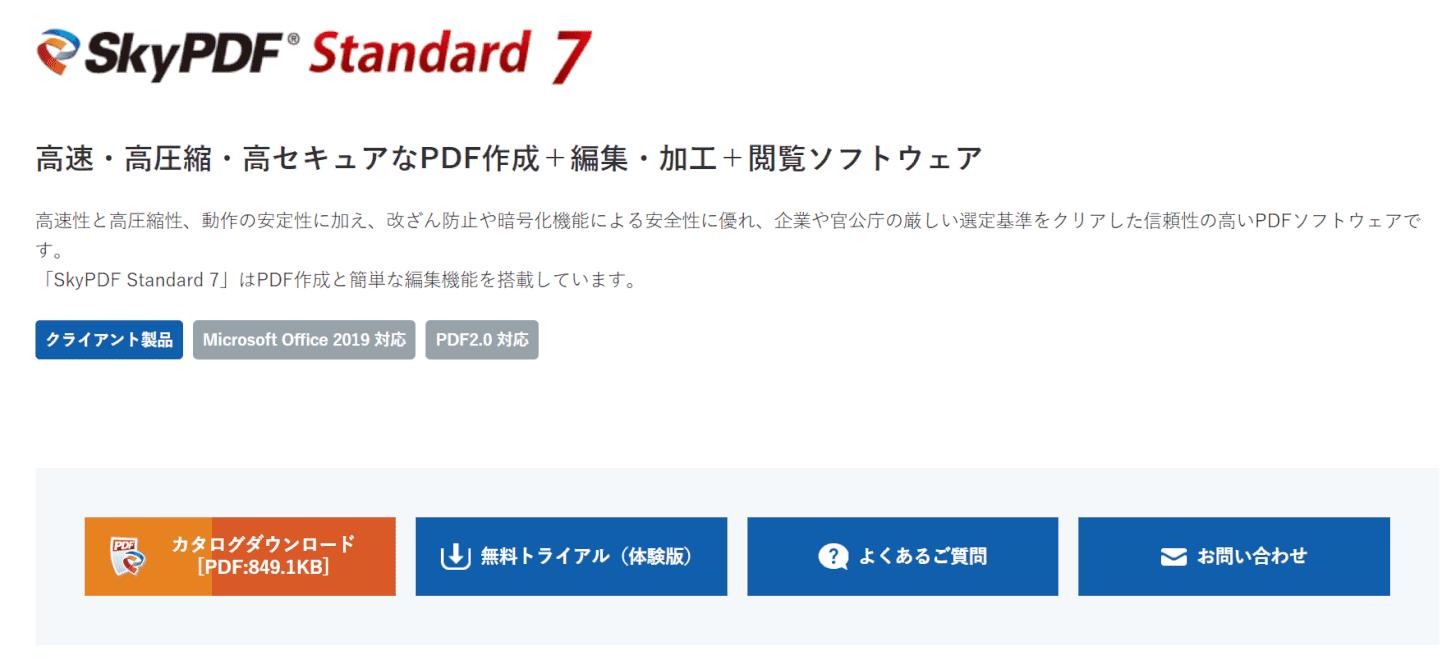 SkyPDF Standard 7