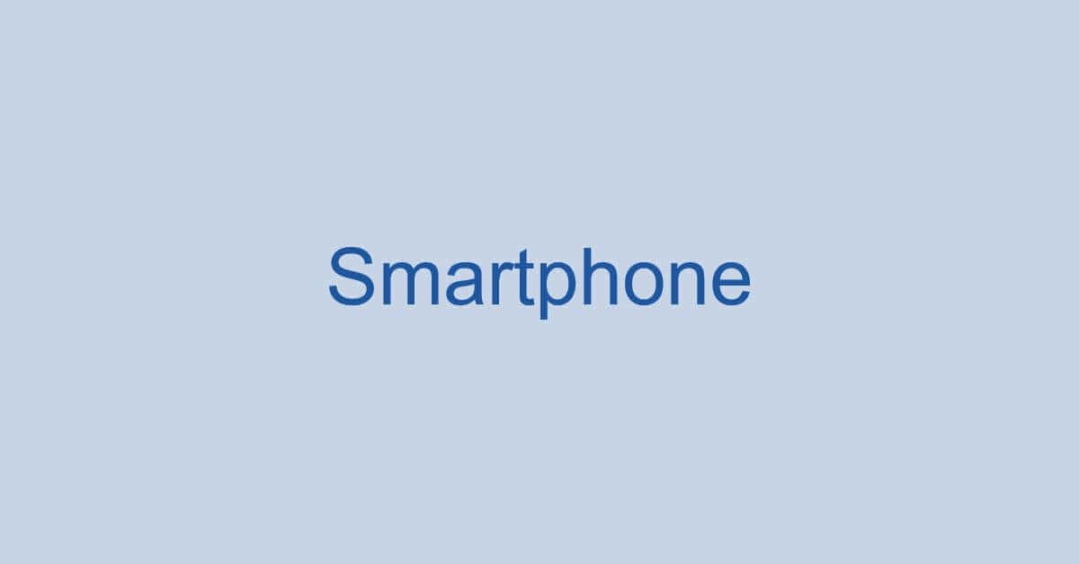 スマホ/iPhoneでのワードの使い方(印刷方法など)