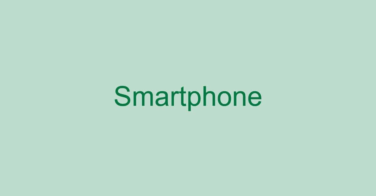 スマホ(iPhone)で使うエクセルの情報まとめ(編集方法など)