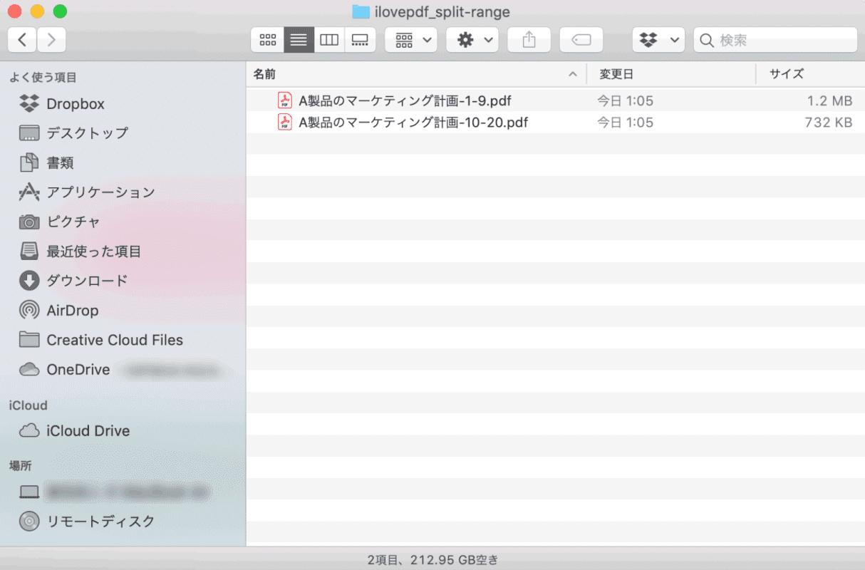 split-save iLovePDF Mac 分割完了