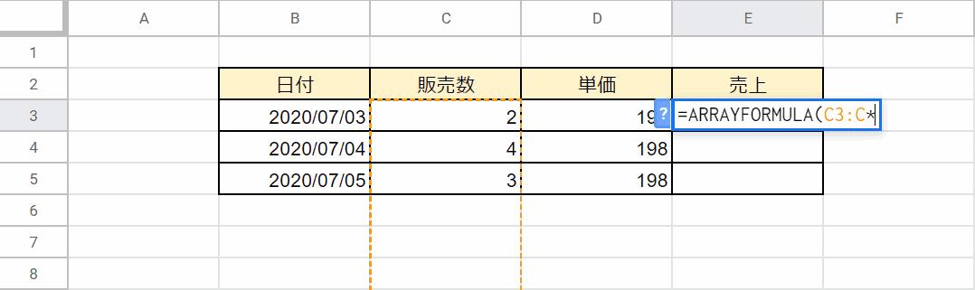 引数の指定
