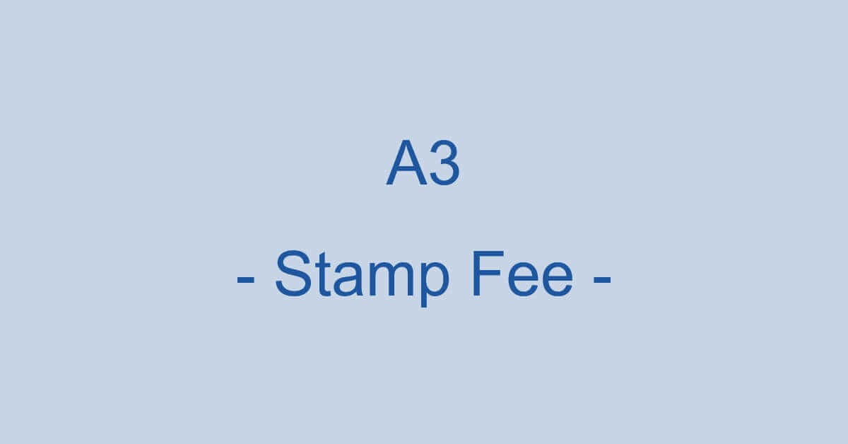 A3サイズの封筒の切手代や送料に関する情報まとめ