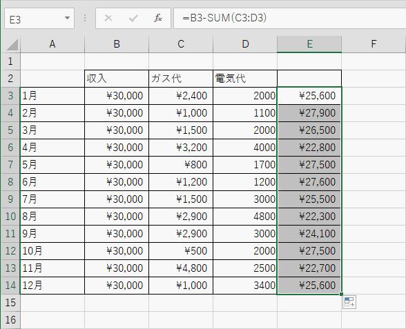 オートフィルを使用して計算結果のセルの右下を下まで引っ張る