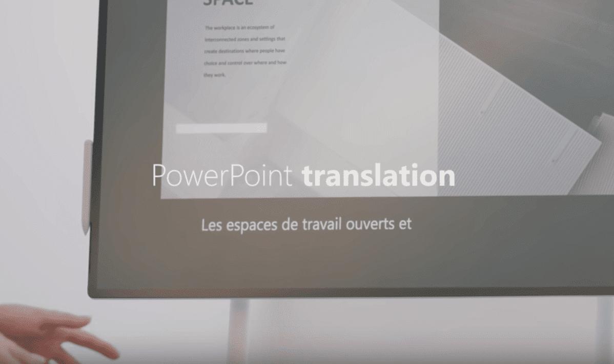 PowerPoint翻訳