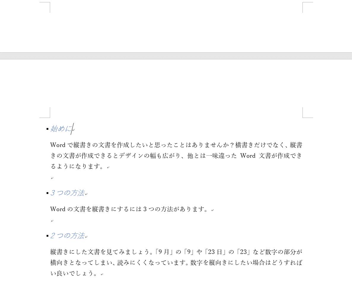2ページ目への移動