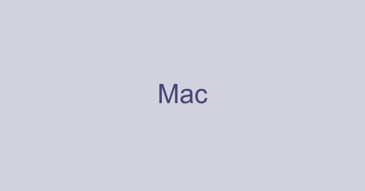 Microsoft Teams for Macとは?使えない時の対処法など