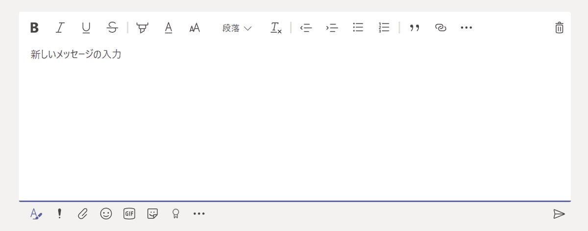 メッセージボックスの拡張
