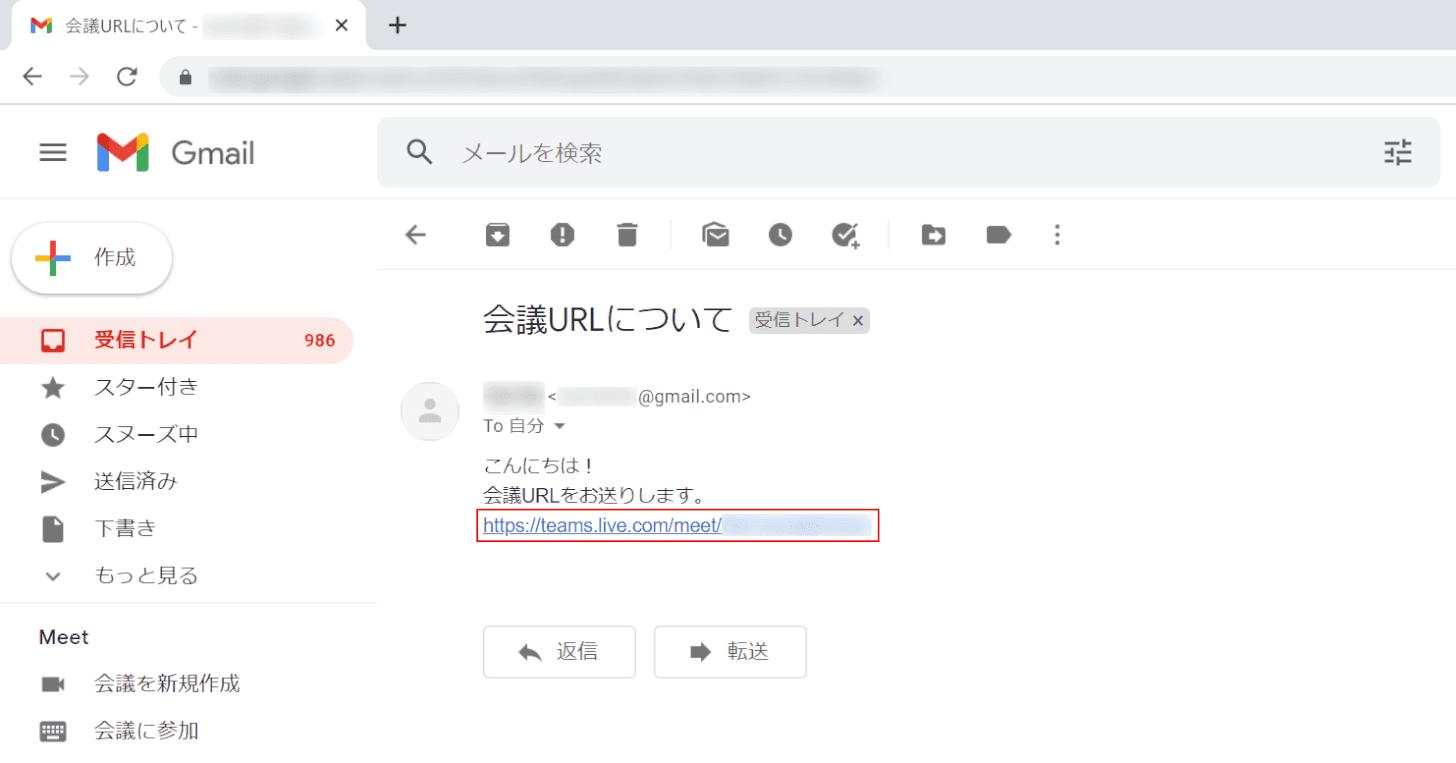 URLを開く