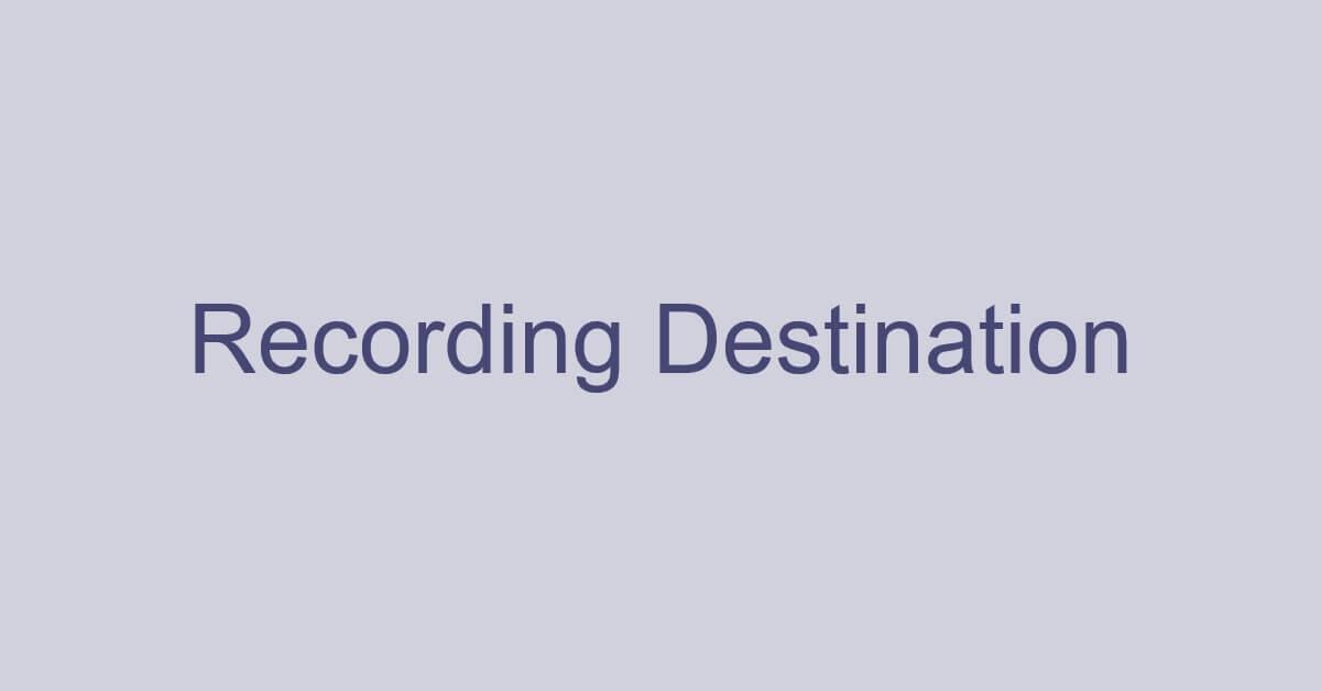 Microsoft Teamsの録音/レコーディングについて(保存先など)