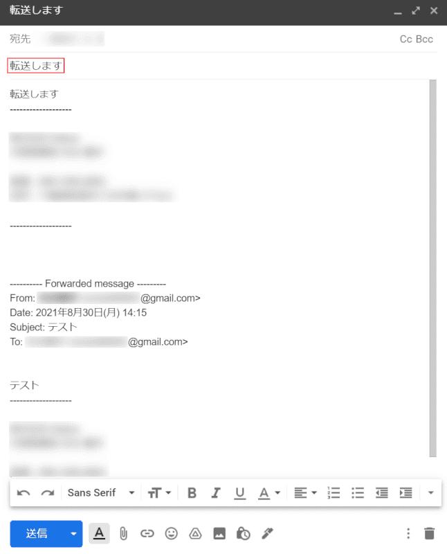 件名を編集する