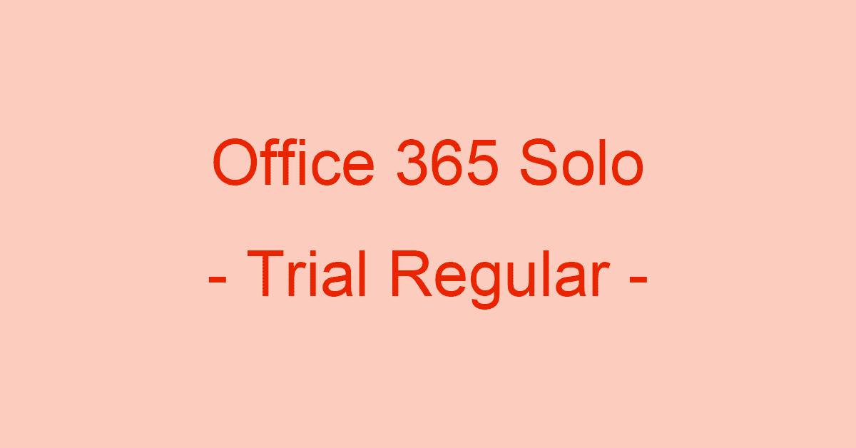 Office 365 Soloの体験版と通常購入のお得比較