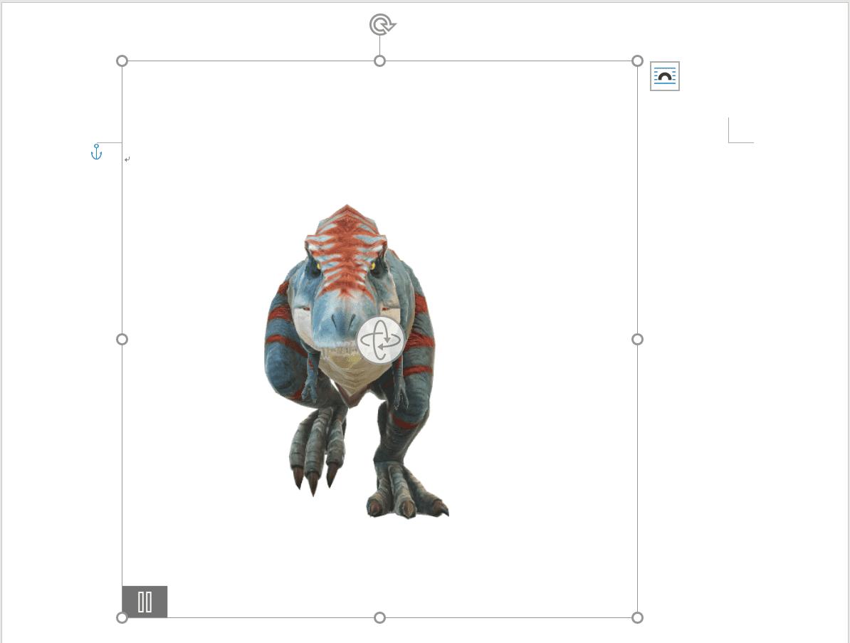 ティラノサウルスが挿入される