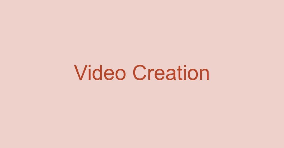 パワーポイントで動画作成を行う方法(音声や音楽の入れ方含む)