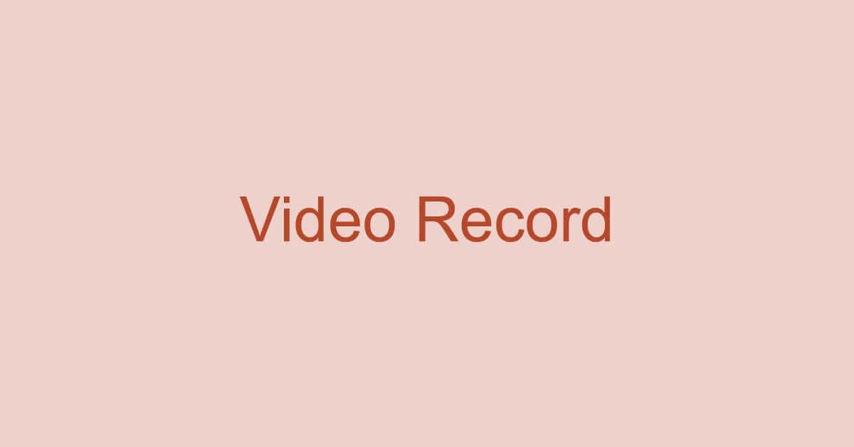パワーポイントの録画機能(音声付きで画面を録画する方法など)