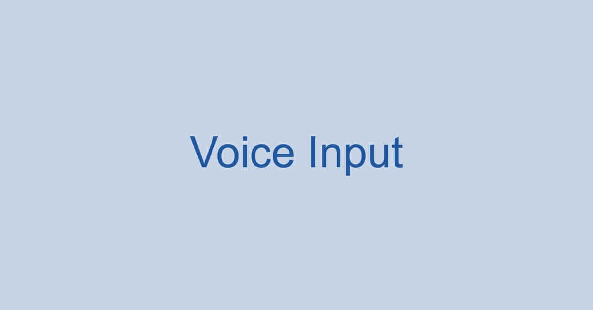Wordの音声入力のやり方(音声認識の設定方法など)