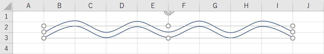 波線の移動
