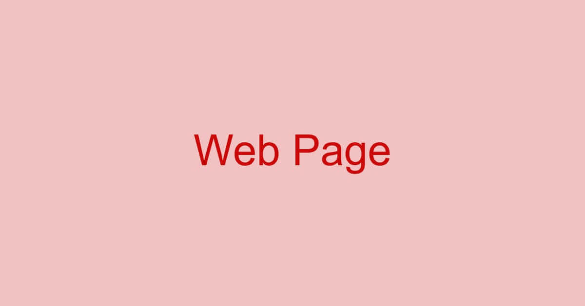 WebページをPDF化して保存する方法