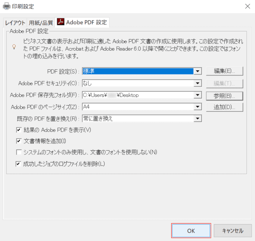 web-page Windows Internet Explorer OK