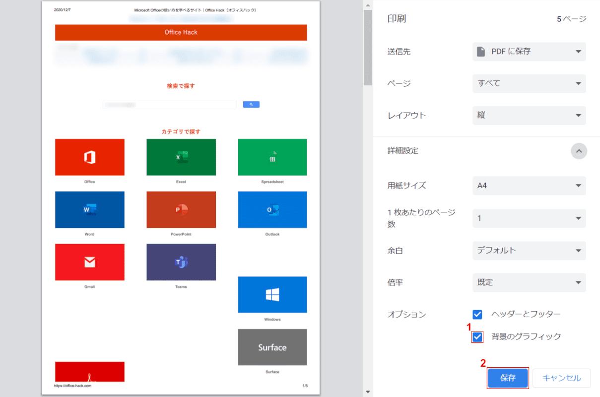web-page Google 背景グラフィック Win