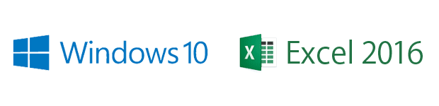 Windows10とExcel2016