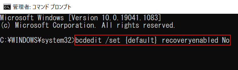 bcdedit /set {default} recoveryenabled No