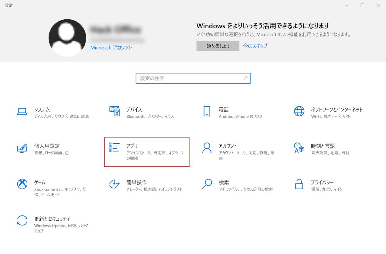 windows10-calculator アプリ