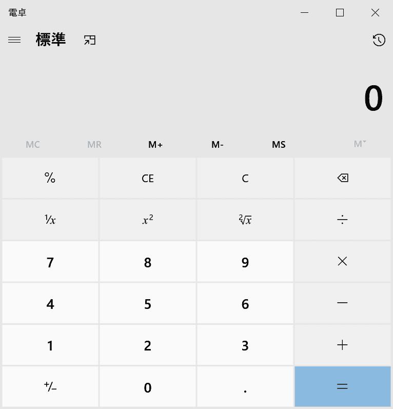 windows10-calculator 起動