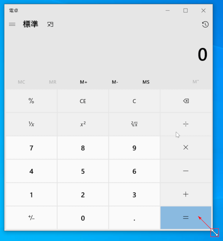 windows10-calculator 小さく