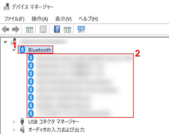 Bluetoothをダブルクリック