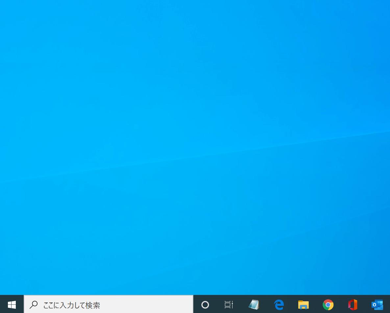 Windows 10にログイン