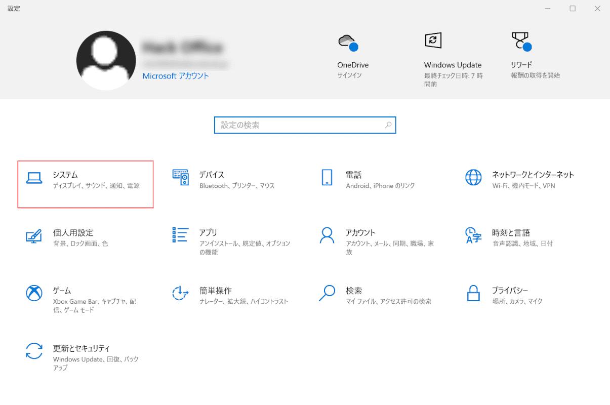 windows10-cannot-restart システム