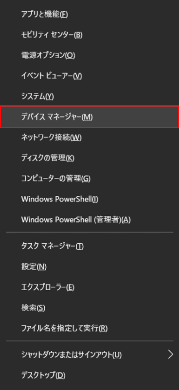 windows10-cannot-restart デバイスマネージャー
