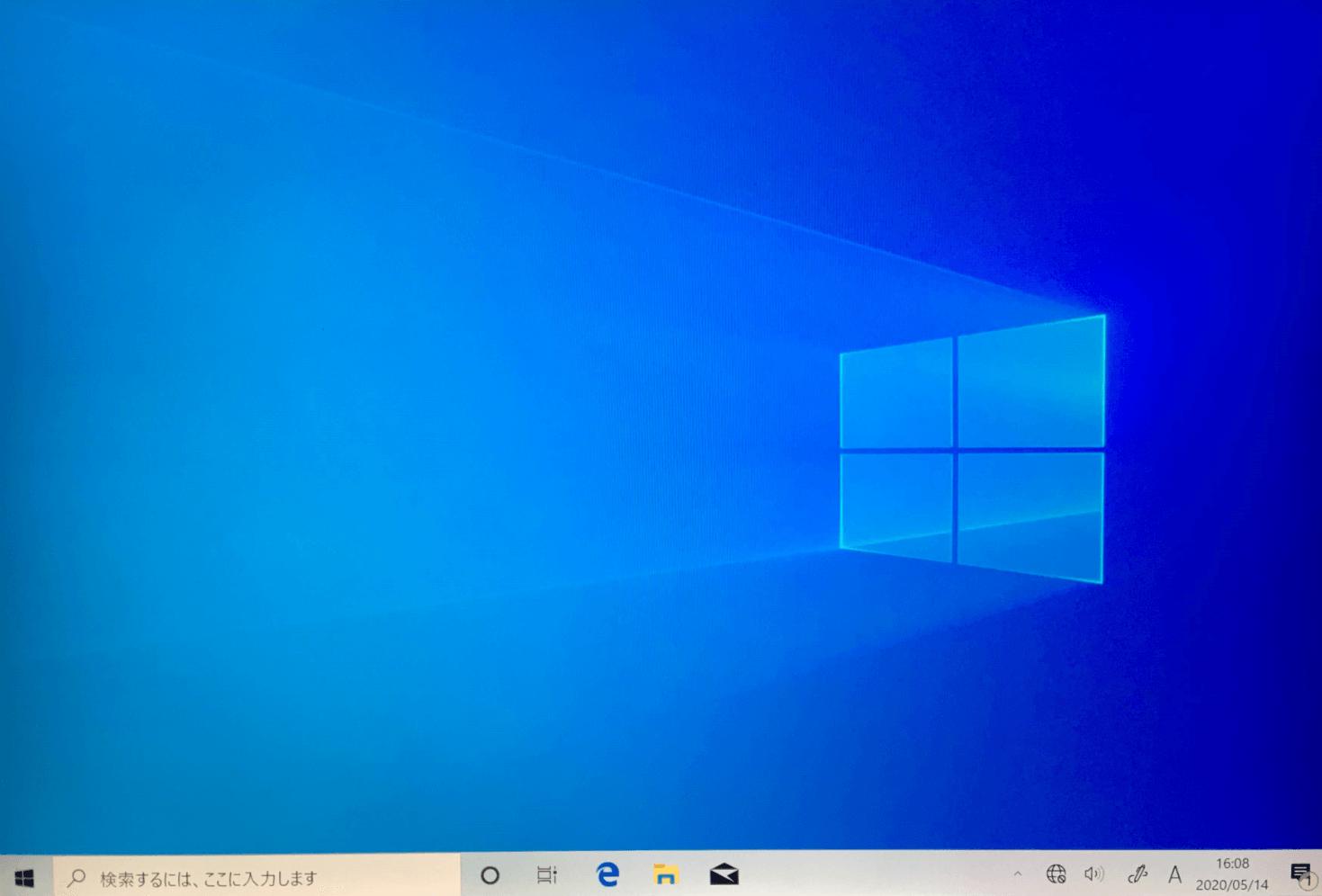 Windows 10USBメモリを使用したクリーンインストールの完了