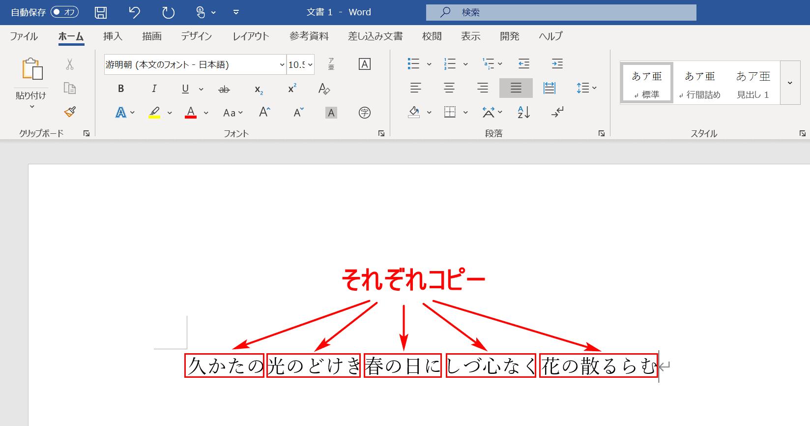 文字列のコピー