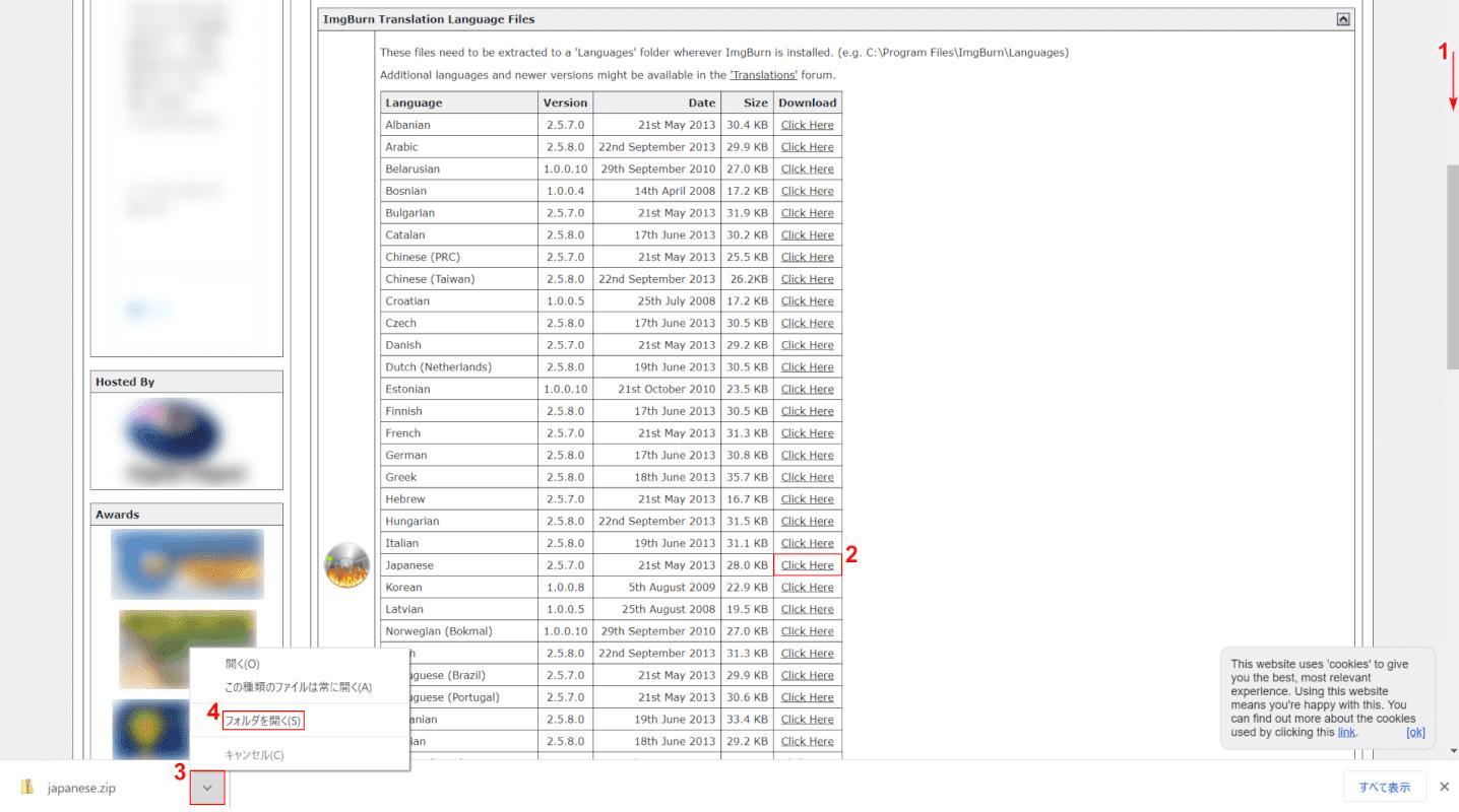 言語ファイルの選択