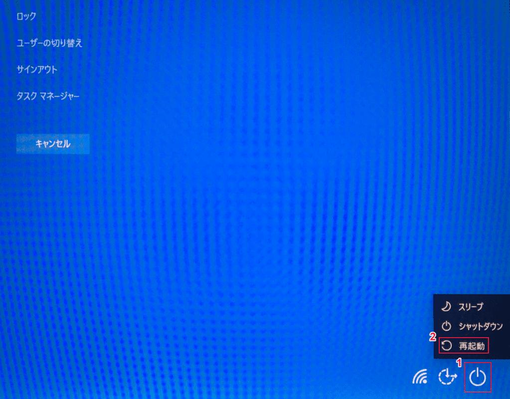 カーソル 画面 パソコン だけ 黒い