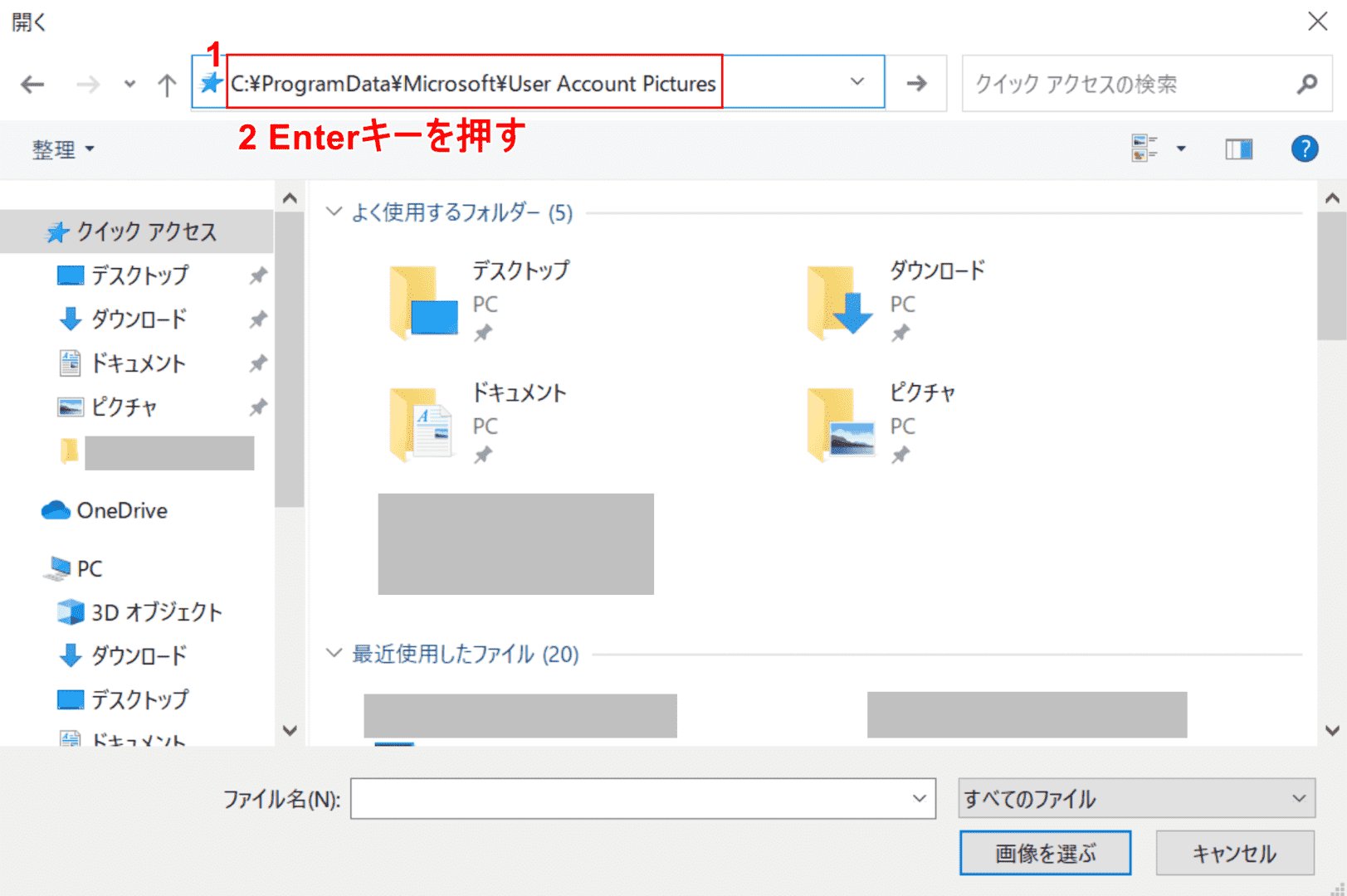 C:ProgramDataMicrosoftUser Account Pictures