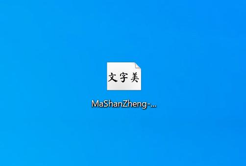 ファイルをデスクトップに保存