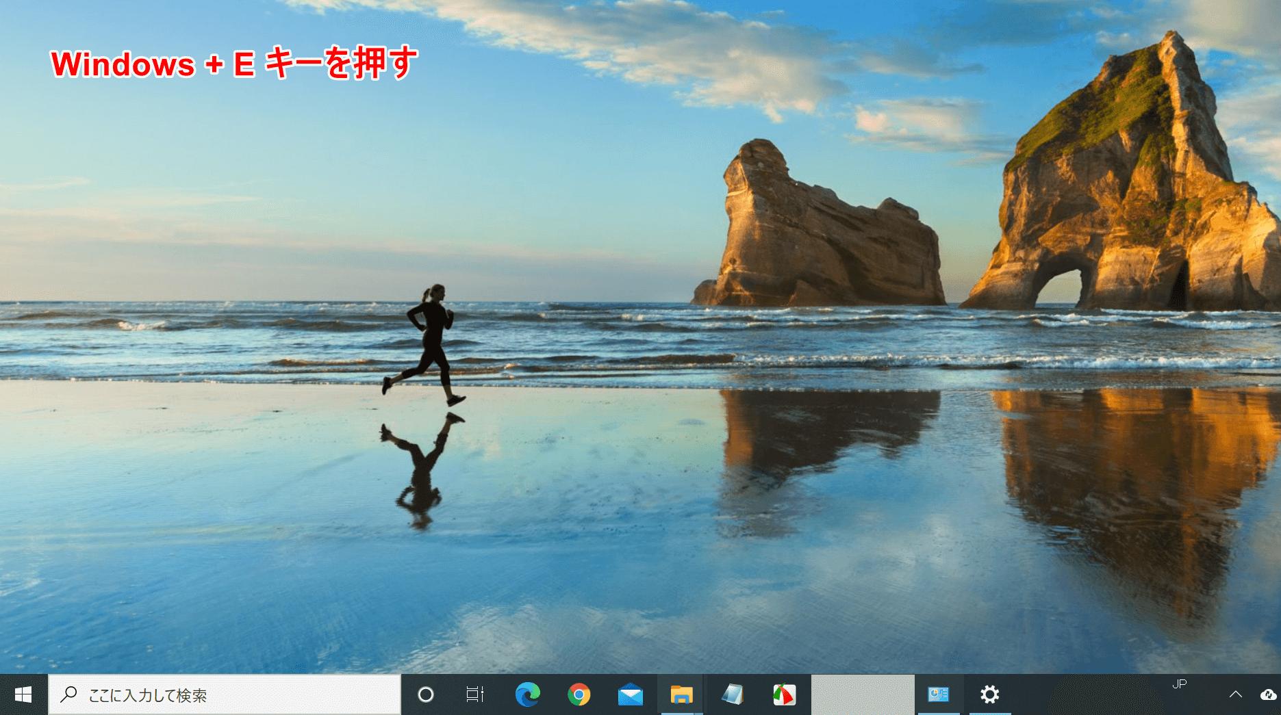コピー先デスクトップ