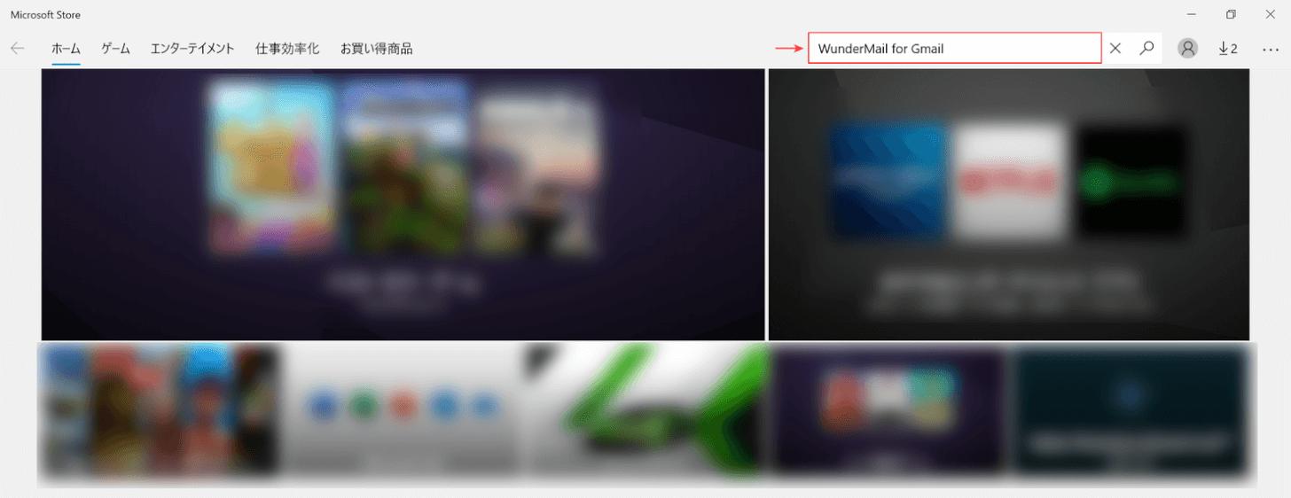 Microsoftstoreが開く