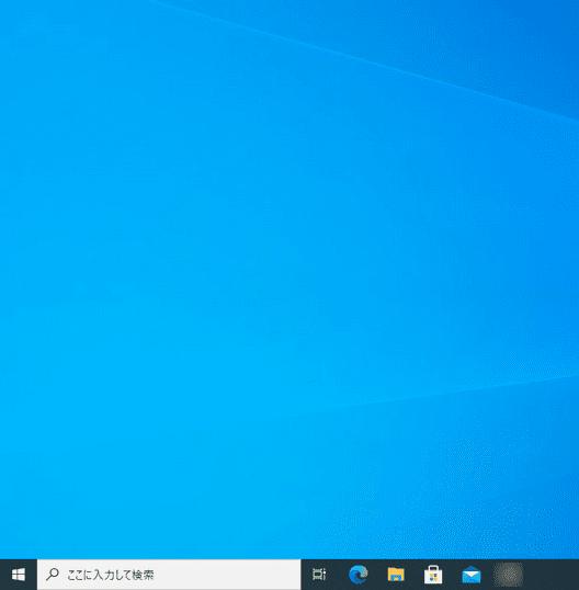 デスクトップアイコン非表示